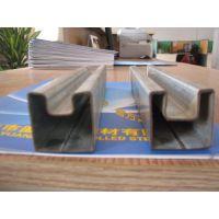 热镀锌凹槽管,凹槽管厂家