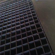 预制踏步板 铝合金踏步板 镀锌钢格板厂