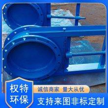 济南权特环保干式卸灰阀有圆锥式、螺旋卸灰阀、星型卸料器、双翻板启闭器和双层关风机