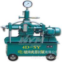 电动试压泵厂家批售【鸿源】引领科技水泵生产厂家