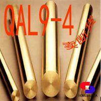 铝青铜管 棒 板 专业厂家生产 国标产品 9-4 化学成份均匀 纯度高 发货快