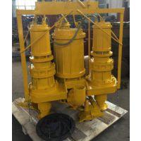 潜水搅拌抽砂泵,潜水搅拌泥沙泵-博山制造高效耐磨型