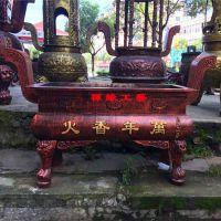 供应长方形平口铸铁香炉太原祠堂弥勒寺三清观香炉