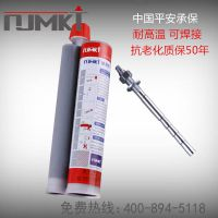 张家界化学耐高温锚栓锥型螺丝质量可靠包邮!