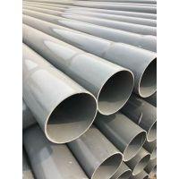 pvc农田低压灌溉管160价格多少钱一米