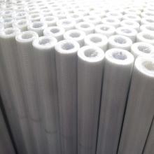 外墙保温网格布-网格布规格-塑料抹墙网