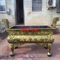 供应长方形平口铸铁香炉安徽六安祠堂土地庙香炉价格