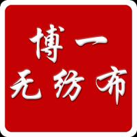 襄城县博一化纤有限公司