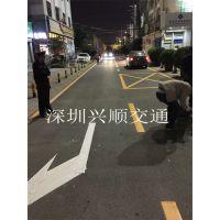 惠州道路标线多少钱一米,惠州划线工程