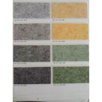 合肥塑胶地板价格(LG)