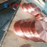 美国C51900锡磷青铜现货库存 规格齐全 原厂质保