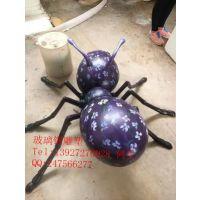 广东园林景观动物雕塑 玻璃钢彩绘蚂蚁道具摆件
