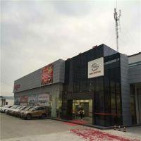 广汽传祺汽车销售店天花吊顶镀锌钢板