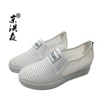 康美时代京洪森正品健康养生保健布鞋平底低帮时尚女士网鞋1062