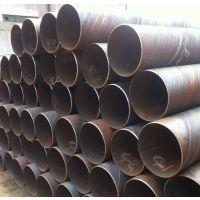 六盘水螺旋焊管批发 六盘水325钢管价格 Q235焊管