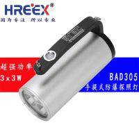 重庆BAD305适用区域 重庆BAD305手提式防爆探照灯生产厂家