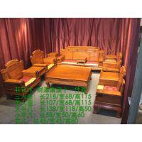 皇家木业红木古典家具 直销批发 客厅实木沙发非洲花梨木财源滚滚沙发十一件套