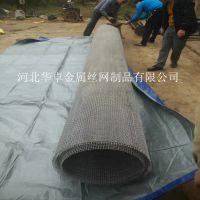 河北华卓1.5公分1.8公分磷铜轧花网 1.6米宽不锈钢轧花网