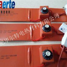 华尔特批发不锈钢桶电加热器200升油桶加热带硅橡胶电热带加热板