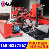 山东华夏巨匠厂家直销ZDY1600S250米坑道矿用全液压钻机中深孔钻机