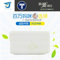 玮豪 学生枕儿童乳胶枕 泰国原装100%进口天然优等长方形乳胶枕