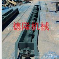 绞龙螺旋输送机管式U型运输机传送机 泥沙混凝土种子饲料运输机 德隆非标定制 自动化输送设备