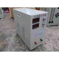 厂家批发言诺牌0-60V/0-20A稳压电源包邮