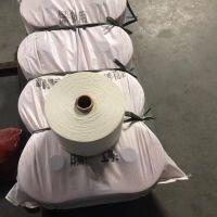 厂家直销得利达牌气流纺16支仿大化涤纶纱