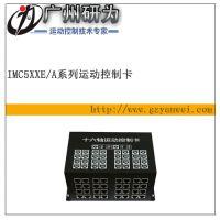 脱机 十六轴运动控制器 Modbus 独立 可编程 运动控制器 iMS516E/A