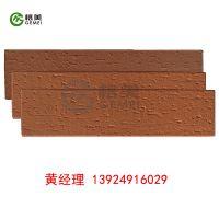 格美南宁市柔性饰面砖厂家MCM软瓷价格学校用安全软瓷