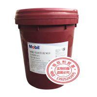 美孚主轴油 锭子油Mobil Velocite No4号高速循环油ISO VG