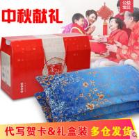 双枕睡眠枕 棉布 茶叶 礼盒版