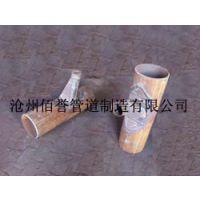供应双托板煤粉混合器,耐磨陶瓷片煤粉混合器
