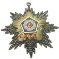 供应军队荣誉勋章、特等功奖章奖牌、校运动会奖牌定制、厂家定制