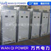 600W 12V40A 12V600W高频直流开关电源