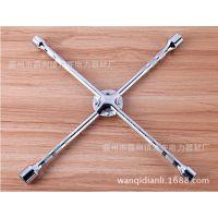 多功能丁字杆外汽车轮胎套筒扳手 L型 汽车摩托车套管工具