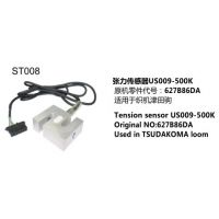 供应津田驹织机张力传感器US009-500K 零件代号:627B86DA-义乌思腾电子科技有限公司