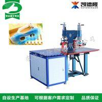 广州凯隆高周波热销双头高频气压式焊接机冰袋眼罩8kw