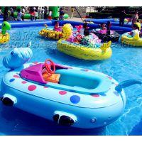 儿童手划船游乐设备玩具船戏水水上充气碰碰船