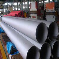 美标ASTM A231 标准316不锈钢焊管价格最新报价