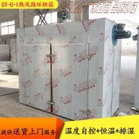 鹏栋供应:百合片热风循环烘箱 百合片箱式烘干机 百合片箱式干燥设备