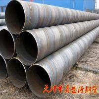 天津厂家直销Q235镀锌螺旋钢管720*8