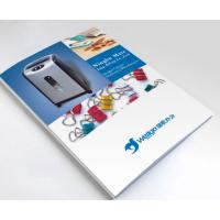 长兴画册刷制作 长兴企业画册设计公司