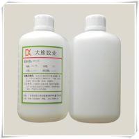 大熊牌PP材质塑料制品PP胶水