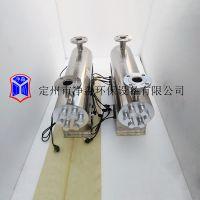 冷却水消毒紫外线杀菌器JM-UVC-450全国包邮