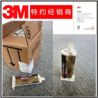 3MDP460正品 3M环氧树脂 3M双组份胶水 3MDP460灰色胶水