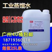 广州邦飞环保科技有限公司