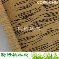 厂家直销 软木箱包材料 天然时尚 软木革 免费开发 CORK-090#