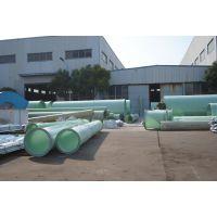 江苏林森玻璃钢电力管厂家