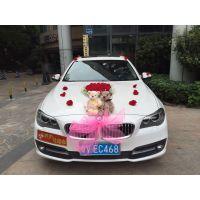 白云区结婚租台宝马330li婚车带司机多少钱一天|广州租宝马|出租奔驰S级婚车